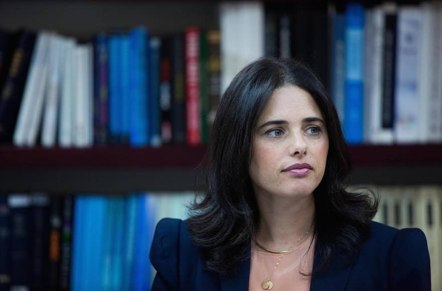 Israeli Minister of Justice Ayelet Shaked at the first meeting of the Israeli Judicial Selection Committee at the Ministry of Justice in Jerusalem on August 9, 2015. Photo by Yonatan Sindel/Flash 90