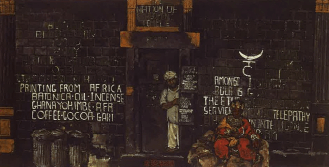 african-temple-at-9th-street-1985