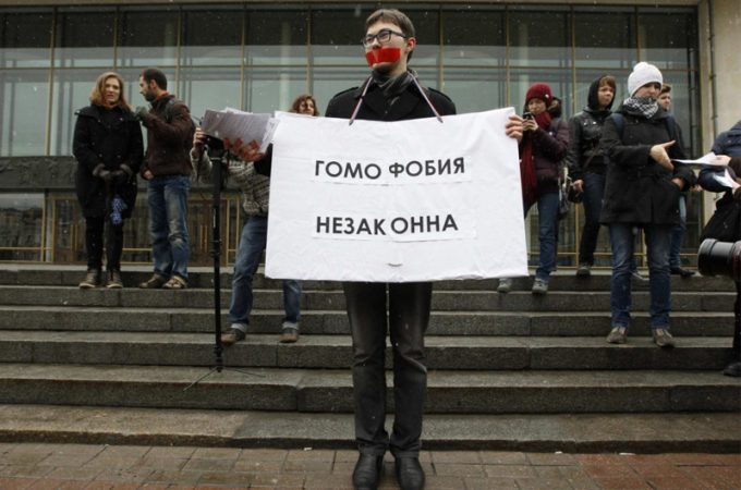 omofobia-1-680x450.jpg